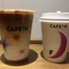 ミルク入コーヒー
