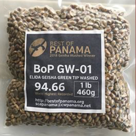 パナマゲイシャのオークション優勝の生豆