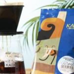 KALDI夏のコーヒーバック