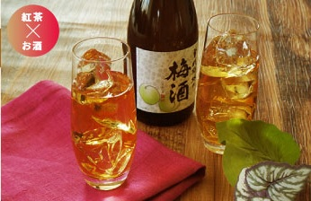 紅茶とお酒